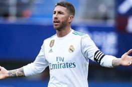 تقارير: أيام راموس معدودة في ريال مدريد