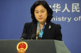 الصين تدعو إلى الهدوء وضبط النفس بعد اعتداءات الاحتلال على القدس