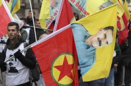 """تركيا تندد بتجاهل الدول الأوروبية فعاليات """"العمال الكردستاني"""""""