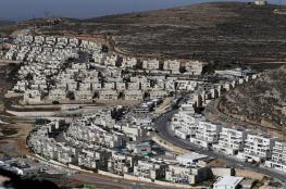 الأمم المتحدة تدعو الاحتلال إلى وقف قرار إقامة 800 وحدة استيطانية بالضفة