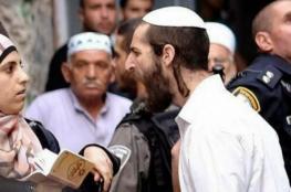 """قانون القومية وتسرّع اليمين في """"إسرائيل"""""""
