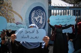 قبيل عقد مؤتمر دولي في نيويورك للأونروا.. لاجئون بغزة يطالبون بدعم وكالة الغوث