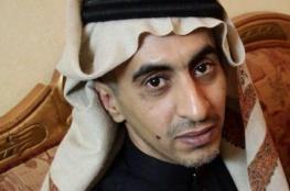 صحيفة بريطانية: صحفي سعودي معارض قُتل تحت التعذيب بسبب كشف هويته عبر تويتر