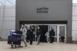 آلية السفر عبر معبر رفح ليوم غد الثلاثاء 8 يونيو