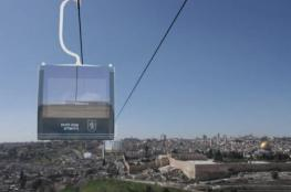 """""""قطار هوائي"""" فوق المسجد الأقصى.. الاحتلال يُصادق على مخطط جديد يستهدف القدس"""