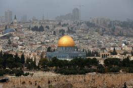 الحكومة التركية: القرارات الأمريكية بشأن القدس ستقضي على السلام وتنشر الفوضى