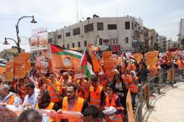 المبادرة الوطنية تدعو السلطة لإلغاء الإجراءات العقابية عن غزة فورا