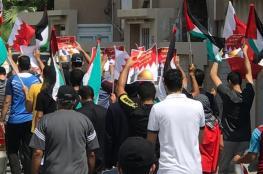 لليوم السابع.. استمرار مظاهرات البحرين رفضاً للتطبيع