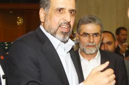 وفد حركة الجهاد الاسلامي ينهي زيارته للقاهرة بعدما استمرت لأيام