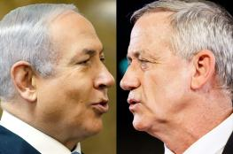 """""""يسرائيل هايوم"""": انقسام سياسي في (إسرائيل) وانتخابات رابعة للكنيست تلوح في الأفق"""