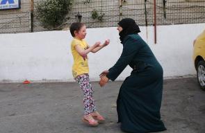إسطنبول تجمع الطفلة