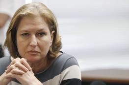 عبده لـ شهاب : المدعي الفدرالي سيوقف ليفني فور وصولها بلجيكا