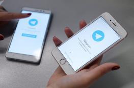 مشكلة تواجه مستخدمي تلغرام في جميع أنحاء العالم