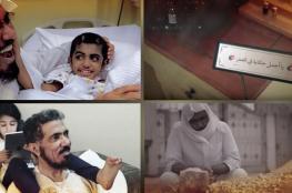 بعد أكثر من عام على اعتقاله.. نجل سلمان العودة يستذكره بفيديو مؤثر