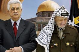 ماذا وصف عرفات محمود عباس قبل استشهاده بعام في جلسة مغلقة؟