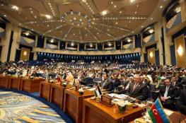 """التعاون الإسلامي تطالب """"إسرائيل"""" باحترام القانون الدولي"""