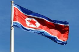 كوريا الشمالية تعتقل مواطن أمريكي