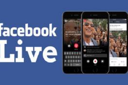 فيسبوك يضيف 3000 موظف لمكافحة البث الحي للعنف