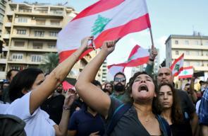 احتفالات للمتظاهرين في بيروت بعد إعلان رئيس الحكومة سعد الحريري استقالته