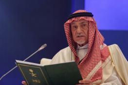 تركي الفيصل: السعودية لن تقبل بتحقيق دولي بقضية خاشقجي