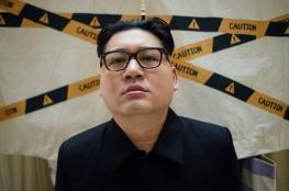 شاهد: شبيه زعيم كوريا الشمالية يتعرض للاستجواب في سنغافورة