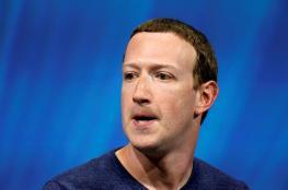 """نزيف فيسبوك متواصل.. """"زوكوبرغ"""" يخسر 660 مليونا في ثروته"""