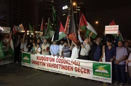 العشرات يتظاهرون أمام قنصلية الاحتلال في إسطنبول تضامناً مع الاقصى