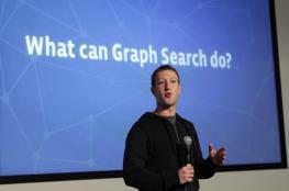 لماذا لا يتعاون فيسبوك بالتحقيق في التدخل الروسي؟