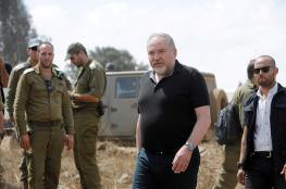 """ليبرمان يأمر جيشه بـ""""أقصى درجات اليقظة"""" على حدود غزة"""