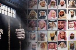 إصابات بالجرب وسط معتقلي الرأي في السعودية