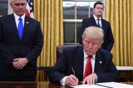 كاتب مذكرات الرئيس الأميركي: رئاسة ترامب انتهت فعلياً وأتوقع استقالته في 2017