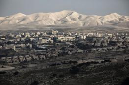 مخطط إسرائيلي لمشروع استيطاني ضخم شمالي القدس