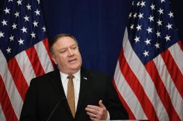 """وزير الخارجية الأمريكي يزور """"إسرائيل"""" قبيل الانتخابات ولبنان والكويت تليها"""