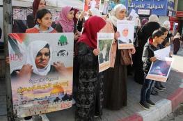 وقفة في الخليل تضامنا مع الأسيرات في سجون الاحتلال