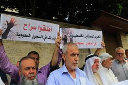 برهوم: آن الأوان لإطلاق سراح الدكتور الخضري وإخوانه من السجون السعودية