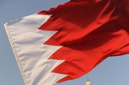 السفارة الأمريكية بالبحرين تطالب رعاياها بتوخي الحذر