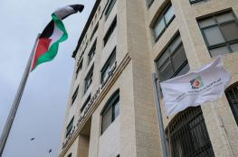 لجنة الانتخابات توضح حالات رفض طلب ترشح القائمة الانتخابية