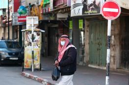 88 وفاة و8789 إصابة جديدة بفيروس كورونا في الأردن