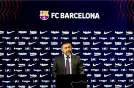 استقالة بارتوميو من رئاسة برشلونة