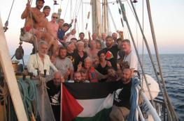 Israeli occupation forces seizes Swedish activist ship en route to Gaza