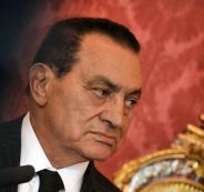 mubarak-trial-beach_mw47d6