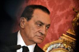 """مبارك: إيران أخطر من إسرائيل وغير متفائل بشأن """"صفقة القرن"""""""