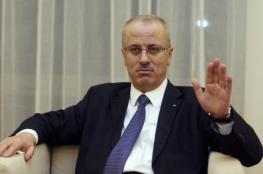 الحمد الله: لن نقايض البرنامج السياسي بأي أموال وسنعيش على العدس والبصل