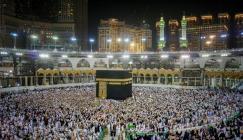 discover-makkah-2-1400x933