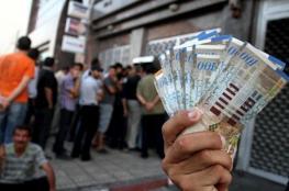 الاحتلال يُحول للسلطة 2 مليار شيكل لمساعدتها على سد العجز الاقتصادي