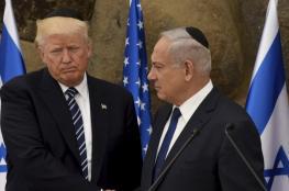 """نتنياهو: قرار ترامب حول القدس """"حدث تاريخي"""""""