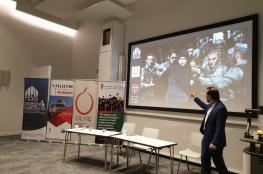 لندن..اختتام فعاليات مؤتمر فلسطين السنوي الحادي عشر
