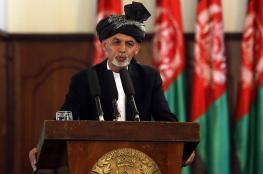 الرئيس الأفغاني: جيشنا لن يصمد سوى ستة أشهر دون دعم أمريكي
