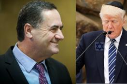 وزير إسرائيلي لترامب: لا توجد هدية أفضل من ذلك شكراً لك أيها الصديق