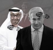 الإمارات-اول-دولية-خليجية-تعلن-رسمياً-التطبيع-مع-اسرائيل